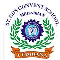 GDS-Convent-public-school-ludhiana