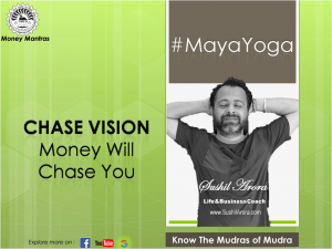 chase_vision